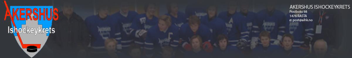 Akershus Ishockeykrets